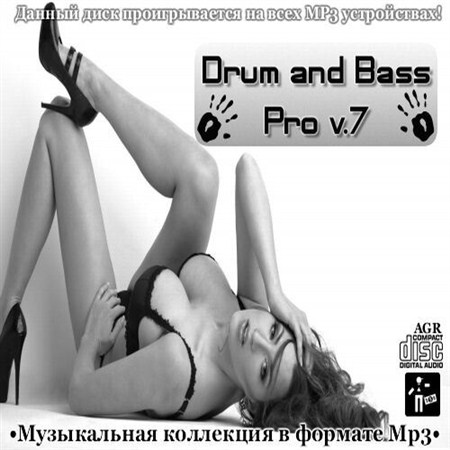 VA - Drum and Bass Pro V.7 (2013)