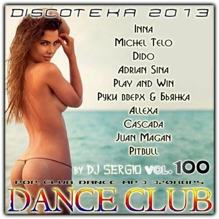 """VA - Дискотека 2013 """"Dance Club"""" vol.100 (2013)"""