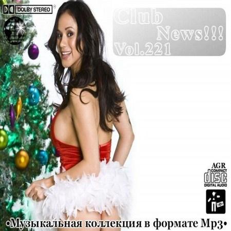 Klubnye novinki Vol.221 (2013)