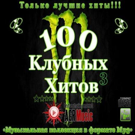 100 Klubnykh 3 Khitov (2013)