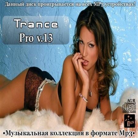Trance Pro v.13 (2013)