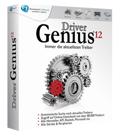 Driver Genius 12.0.0.1211 21.01.2013 Portable by SV