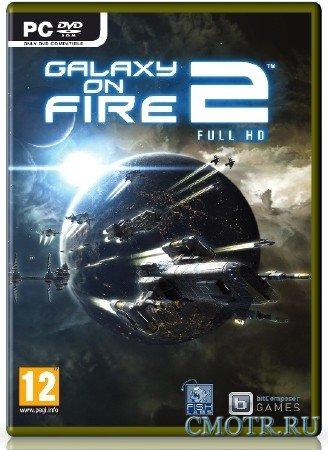 Galaxy on Fire 2 HD (2012) (RUS/ENG) (PC)