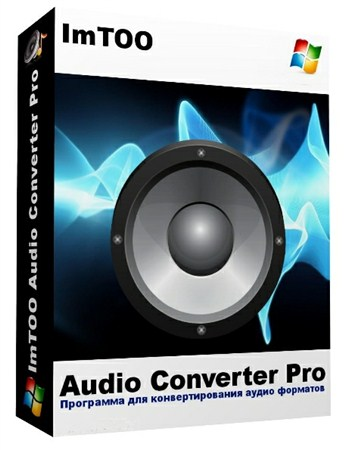 ImTOO Audio Converter Pro 6.4.0.20130122