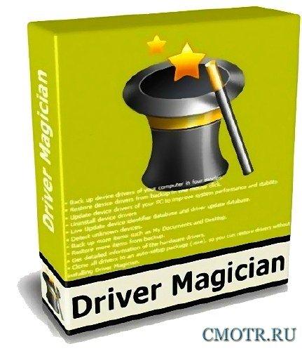 Driver Magician v3.7.1 Final + Portable Ml_Rus