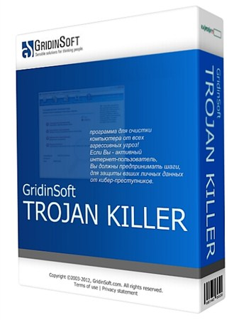 GridinSoft Trojan Killer 2.1.4.9