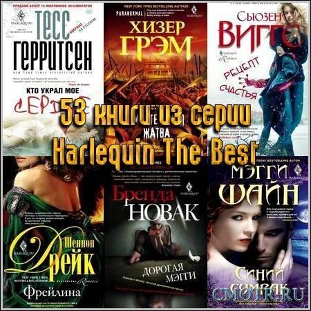 53 книги из серии Harlequin The Best