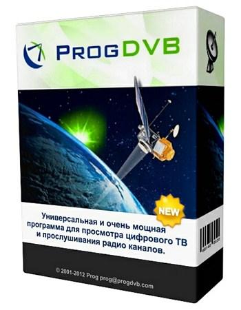 ProgDVB Professional Edition 6.91.8a
