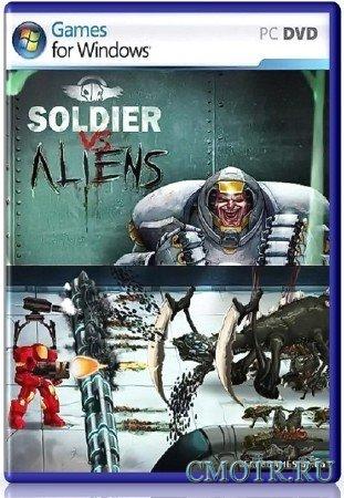 Soldier vs. Aliens (2013) (ENG) (PC)