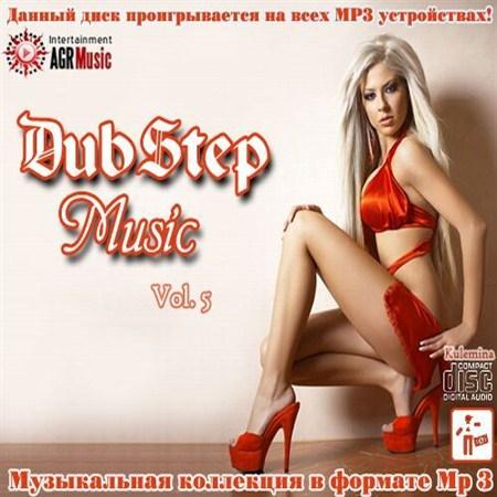 DubStep Music Vol.5 (2013)