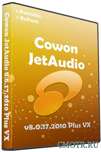 COWON jetAudio 8.0.17.2010 Plus VX + Portable