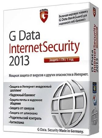 G Data InternetSecurity 2013 23.1.0.2 Final