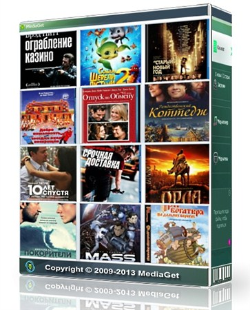 MediaGet 2.01.2212 Portable by SamDel