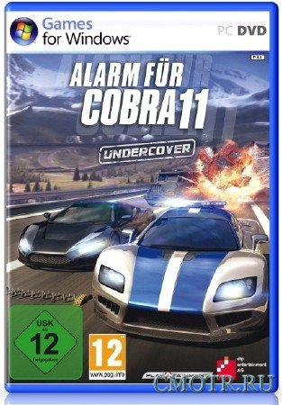 Crash Time 5 Undercover (2012) (RUS) (PC) RePack by Audioslave