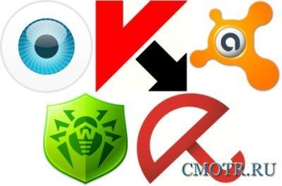 Свежие ключи для ESET NOD32, Kaspersky, Avast, Dr.Web, Avira от 29.01.2013