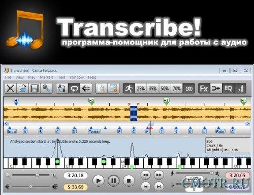 Transcribe! 8.31