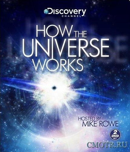 Как устроена Вселенная / How the Universe Works [s01-s08] (2010) BDRip 1080p