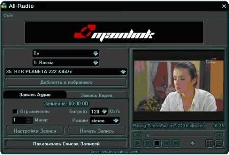 All-Radio 3.75 Portable (RUS/ENG) 2013