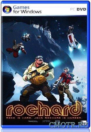 Rochard (2011) (RUS) (PC) RePack by Fenixx