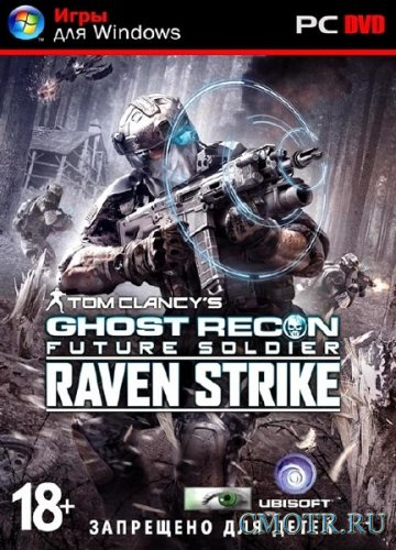 Tom Clancys: Ghost Recon Future Soldier - Raven Strike (2013/PC/DLC/SKIDROW)