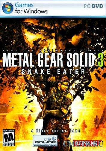 Metal Gear Solid 3: Snake Eater (2004/PC/ENG/RePack by Rick Deckard)