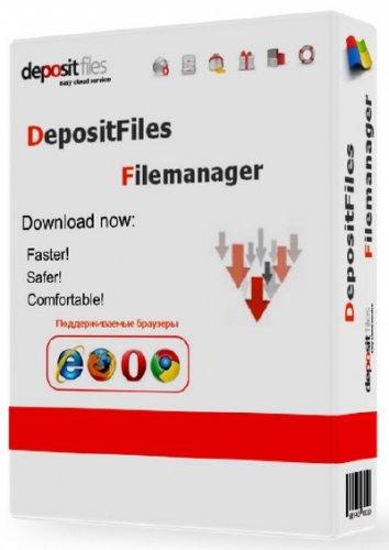 depositfilеs Filemanager 1.0 Beta build 2113 Portable