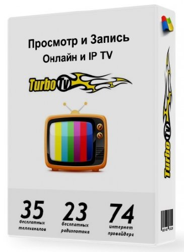 TurboTV 1.0.0 Portable