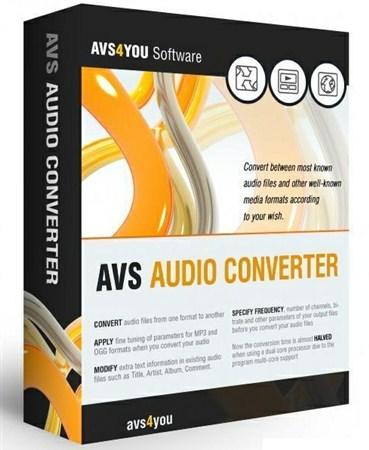 AVS Audio Converter 7.0.5.510