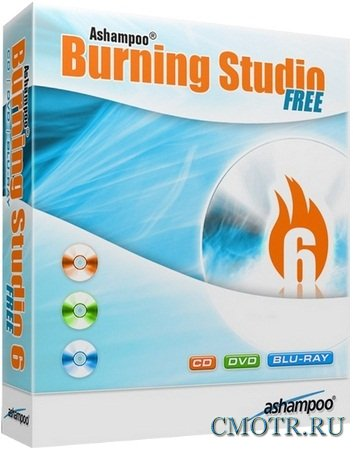 Ashampoo Burning Studio Free 6.83 (2013)