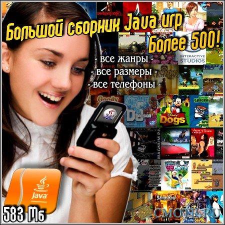 Большой сборник Java игр – Более 500!