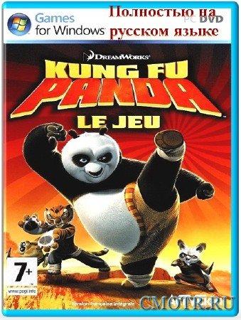 Кунг-фу Панда (2008) (RUS) (PC) ViTALiTY