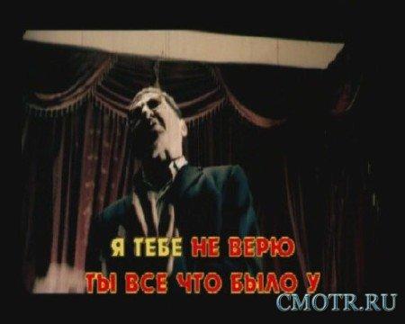 Минусовое Караоке Григорий Лепс (2010) DVD5