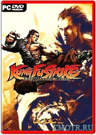 Kung Fu Strike The Warriors Rise (2012) (ENG) (PC) TiNYiSO