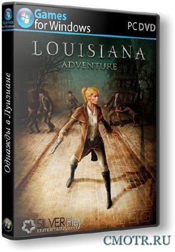Однажды в Луизиане / Louisiana Adventure (2013/PC/Rus) RePack by SeregA-Lus