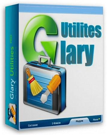 Glary Utilities Pro 2.53.0.1726