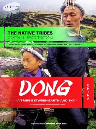 Дун: Между небом и землей / Dong: A tribe between earth and sky (2010) SATRip