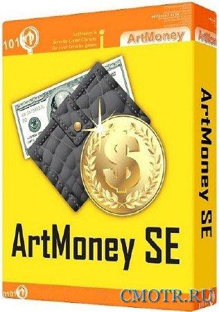 ArtMoney SE 7.40.4