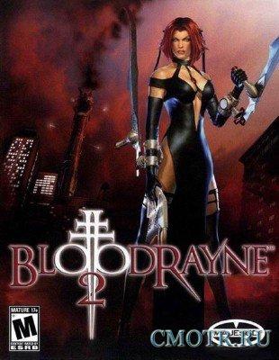Blood Rayne 2 (2005/RePack/RUS)