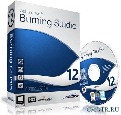 Ashampoo Burning Studio 12.0.5.0.3510 Final (2013/Multi)