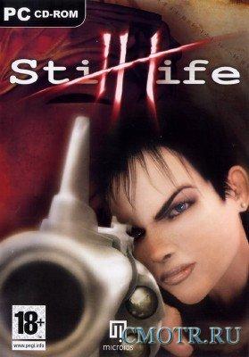 Still Life (2005/RUS/ENG/RePack)