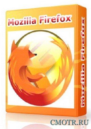 Mozilla Firefox 19.0 Beta 5
