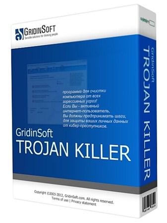 GridinSoft Trojan Killer 2.1.5.2