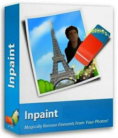Teorex Inpaint 5.0