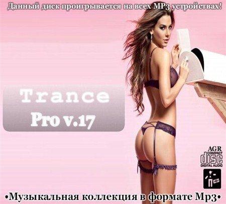 Trance Pro V.17 (2013)