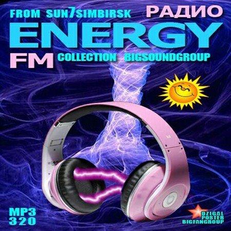 Радио Energy - NRJ HOT30 (2013)