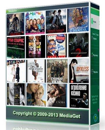 MediaGet 2.01.2257 Portable by SamDel