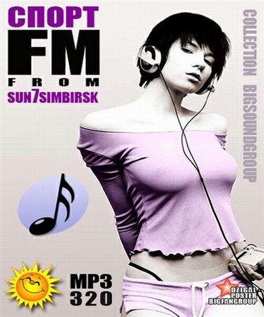 Спорт FM (2013)
