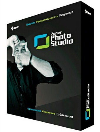 Zoner Photo Studio 15.0.1.5 Professional