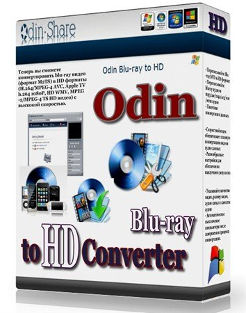 Odin Blu-ray to HD Converter 9.8.1