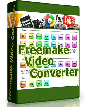 Freemake Video Converter 3.2.1.7
